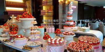 【韓國草莓】東大門\The Lounge草莓甜點專賣店,走,去JW萬豪酒店吃貴婦下午茶!