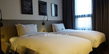 【韓國江南住宿】GLAD飯店(GLAD Gangnam COEX Center)~近星光圖書館、COEX MALL,位於三成站旁,交通便利!