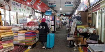 【韓國必買】韓國棉被推薦! 走,去廣藏市場買棉被!(文末有韓國買棉被問題總整理)
