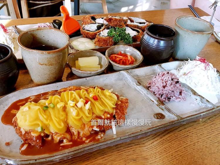 【韓國美食】新沙站\이끼롤까스炸豬排,地瓜起司炸豬排,店內招牌餐,絕對必點!