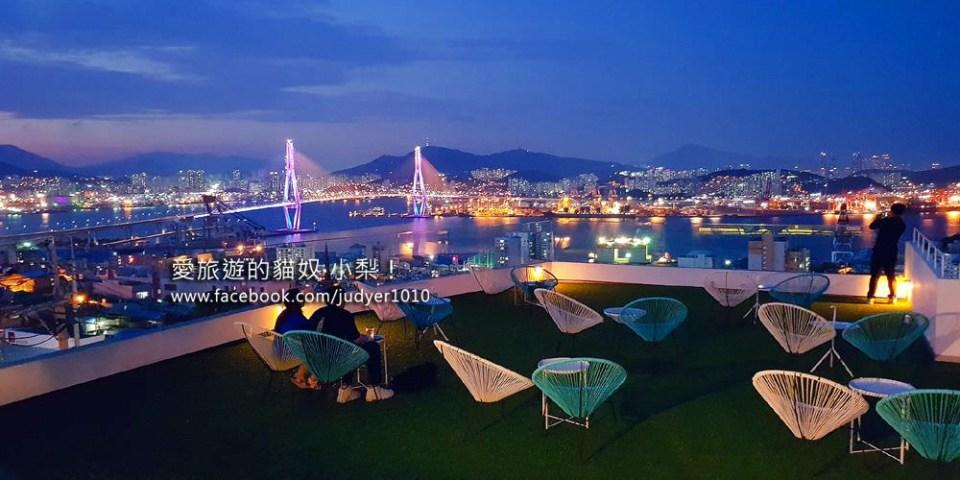 釜山咖啡廳\CARIN影島絕美屋頂咖啡廳,近SINKI貨櫃屋咖啡廳、青鶴配水池展望台!