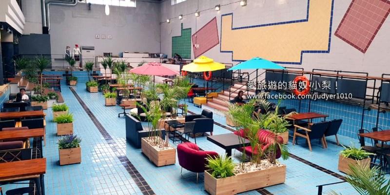 釜山咖啡廳\GEMSTONE咖啡廳,就在游泳池裡面喝咖啡,酷!
