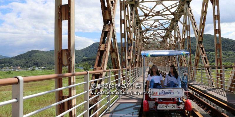 釜山景點\金海洛東江鐵道自行車+紅酒洞窟,詳細交通、票價資訊!