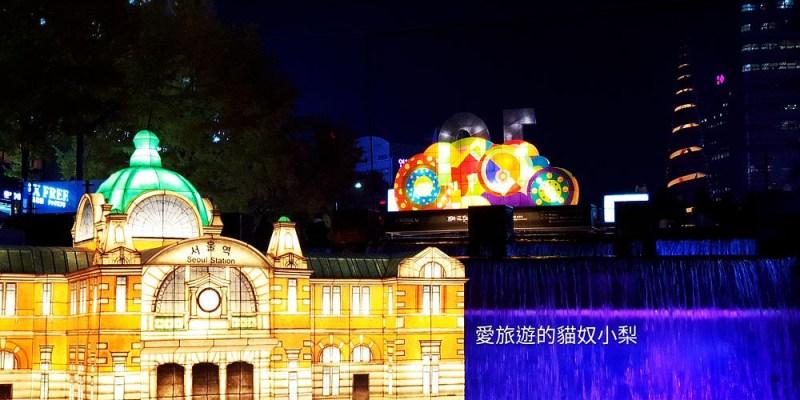 首爾燈節\清溪川上美麗的首爾燈籠節,每年11月都有哦!