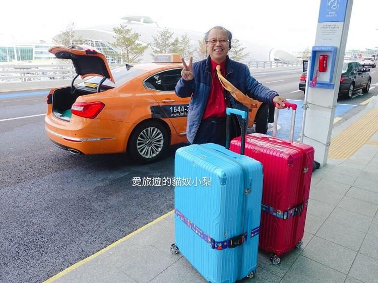 首爾機場接送\仁川機場-首爾市區(計程車接送),首爾市政府認證的計程車業者好安心!