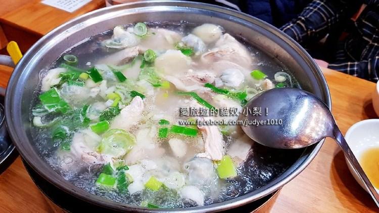 【韓國必吃美食】忠正路站\一隻雞刀切麵元祖家,餃子、刀切麵、粥都是必點,《白鐘元的三大天王》大推的美食餐廳!