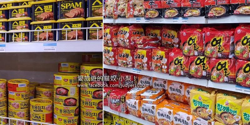 非洲豬瘟\出國旅遊什麼不能帶回台灣?10個重點讓你秒懂!