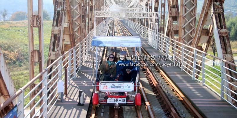 釜山景點\金海洛東江鐵道自行車,詳細交通、票價資訊!