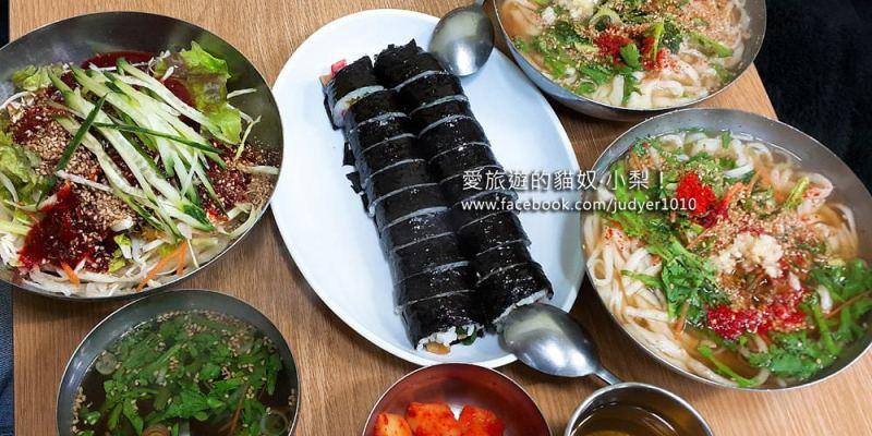 釜山西面美食\機張手工刀切麵기장손칼국수,釜山朋友大力推薦的美食,翻桌率超高,好吃到爆!