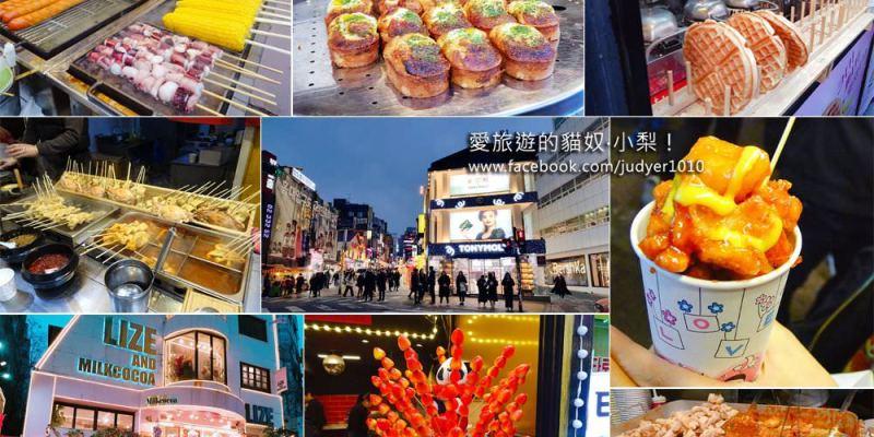 弘大美食\弘大小吃街,2019小吃地圖路線最新版!