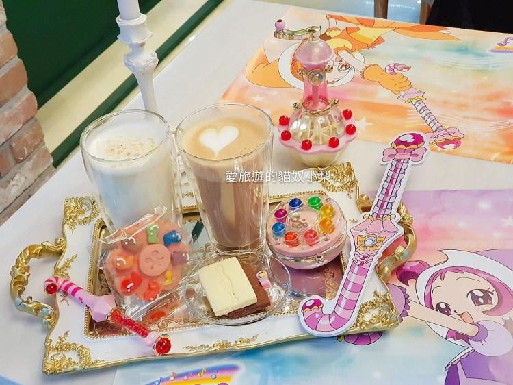 弘大咖啡廳\小魔女DoReMi主題咖啡廳(마법당魔法堂咖啡廳)