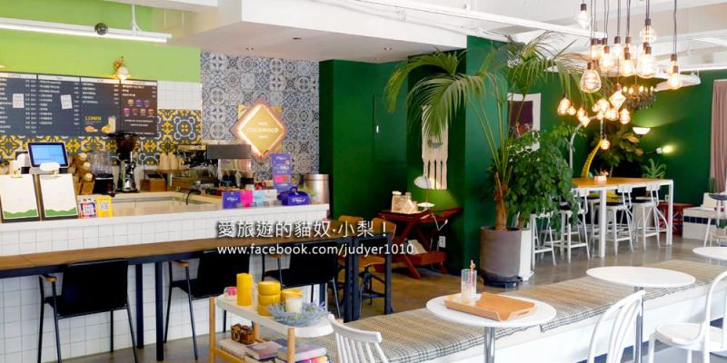 望遠咖啡廳\Caferia,韓劇《她的私生活》中的場景之一~