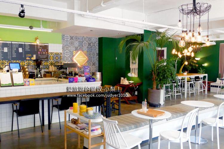 望遠咖啡廳\Caferia(COCOMOCO),韓劇《她的私生活》中的場景之一~