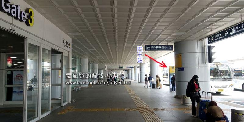 釜山金海機場如何到市區\搭計程車、專車接送、輕軌(輕電鐵)+地鐵還是搭機場巴士,從下飛機到搭車,清楚路線教學報給你知!