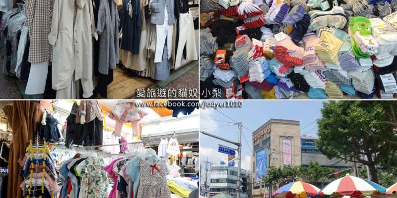 釜山平和批發市場\位於凡一站的大型批發市場,襪子好便宜!