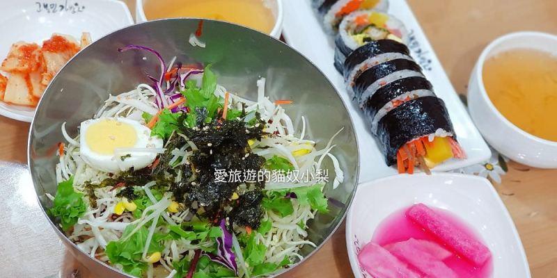 釜山美食\高峰民飯捲人,一個人美食餐廳