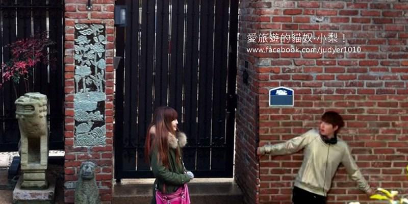 【韓劇景點】:繼承者們(一)金嘆家門口,讓我們一起去瞧瞧平倉洞豪宅區吧!