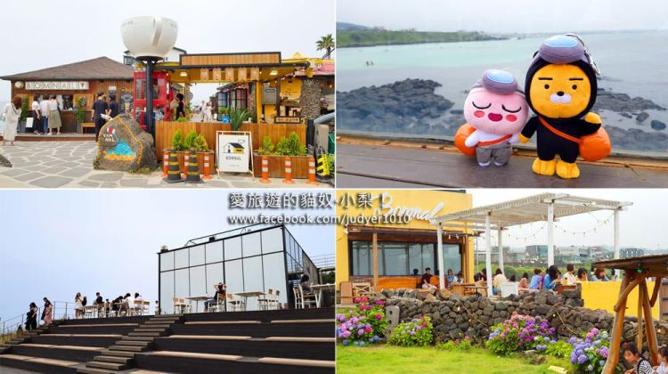 濟州島濟州市景點\春日咖啡廳、Monsant de涯月咖啡廳