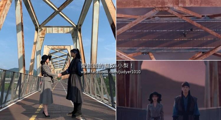 兩水鐵橋自行車道\北漢江鐵道,韓劇《德魯納酒店》《Doctors女流氓慧靜》的取景拍攝地~