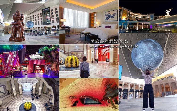 仁川住宿\百樂達斯城、飯店及度假村Paradise Hotel,德魯納酒店拍攝地~(文末分享遇到房間有問題的處理方式)