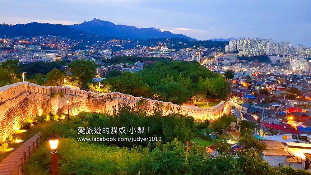 駱山公園\另一條絕美駱山城墎夜景,往惠化門方向,拍攝地點、交通,超詳細攻略報你知!