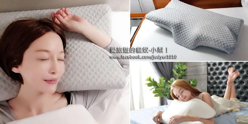 超釋壓3D護頸蝶型工學記憶枕,全方位完美支撐\針織超涼感涼被(夏季限定),立即降溫3度!格蕾寢飾專櫃正品品質保證!