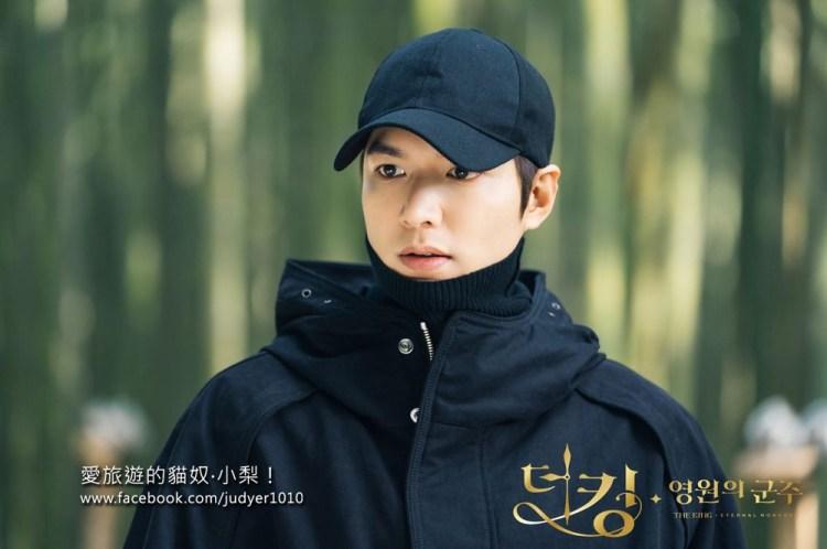 《永遠的君主》第14集分集劇情說明!