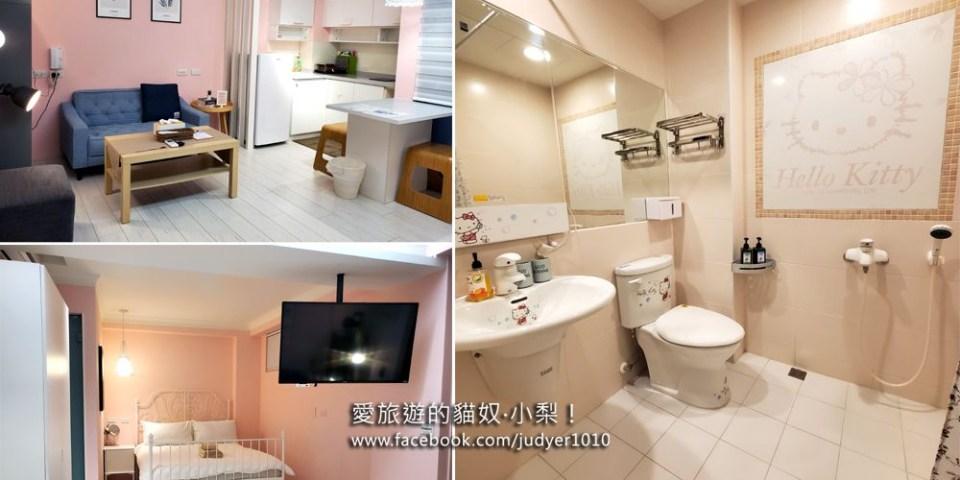 台南住宿\蛋行道旅宿302 Tainan Constellation Suite,房價親民、安靜、乾淨、房內空間超大!
