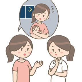 母親が赤ちゃんのことで相談しているイラスト🎨【フリー素材】|看護 ...