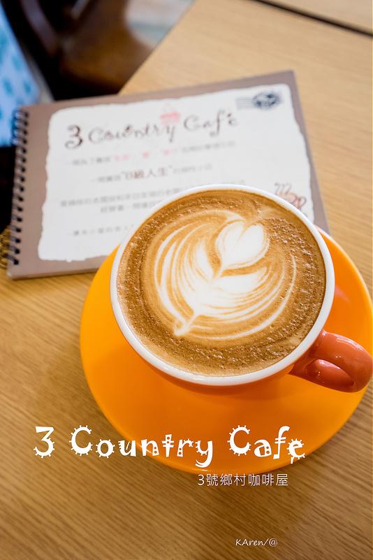 [台中。北區] 3 Country Cafe 3號鄉村咖啡屋