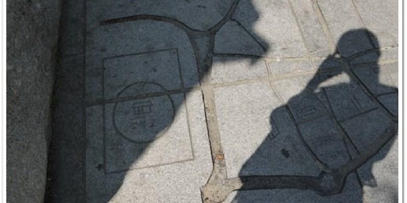 [Seoul] 三清洞之隨手拍