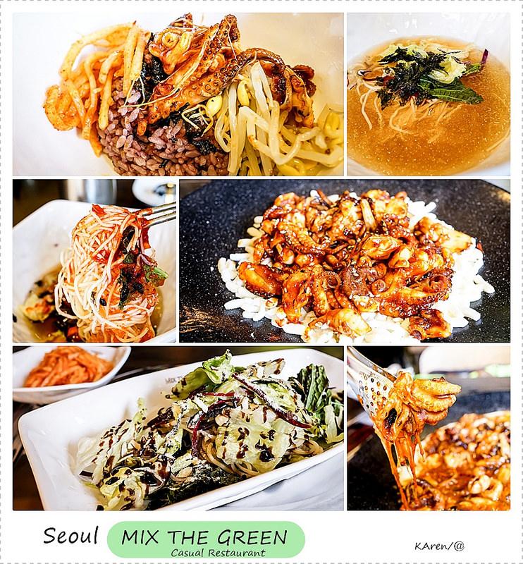 [Seoul。食] 弘大 MIX THE GREEN 辣起士章魚鍋