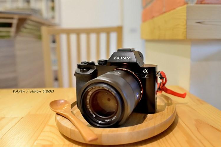 攝影器材使用心得 | SONY FE 55 F1.8 ZA