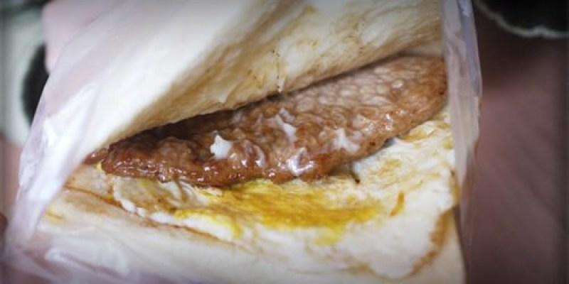 [食記] 晨起來呷美味早點~肉蛋吐司