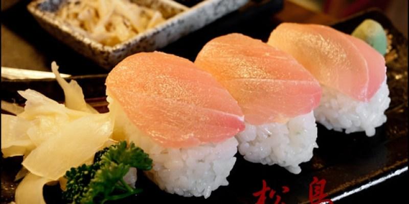 [食記] 松島平價日本料理