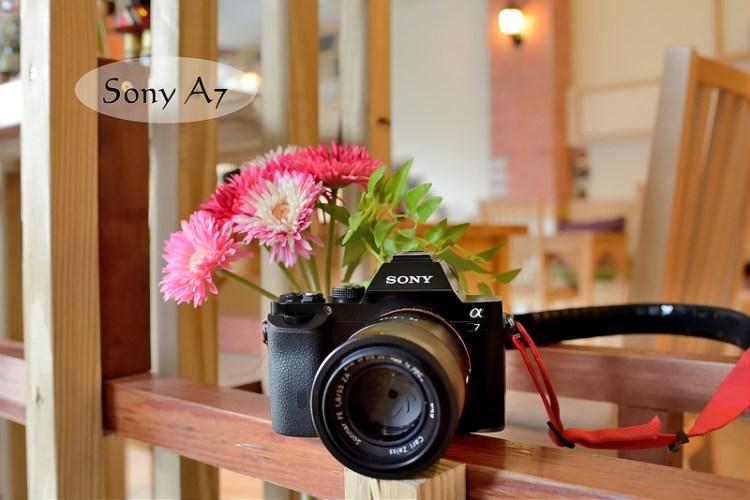 攝影器材使用心得 | SONY α7