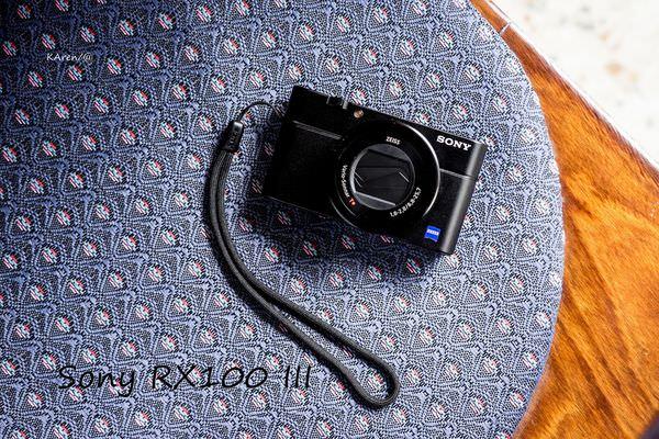[相機] Sony RX100 III
