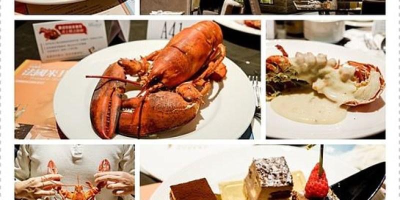 [台中。西區] 金典酒店栢麗廳~波士頓龍蝦吃飽了沒?