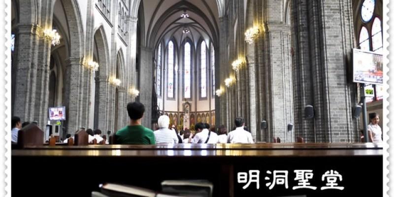 [seoul] 位於喧鬧中的明洞,寧靜的明洞聖堂