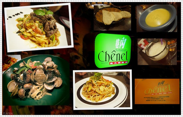 [食記] 台中-巷內義大利廚房
