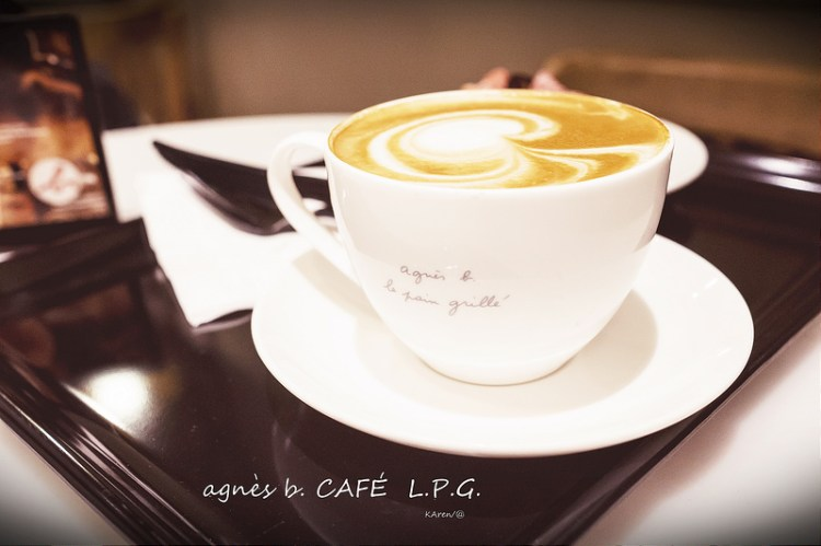 [台北] Agnès b. CAFÉ L.P.G.