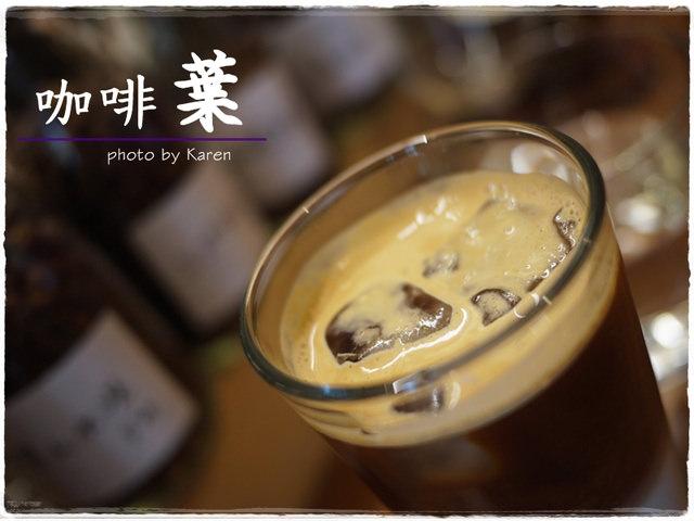 [coffee] 咖啡葉~享受的午後時光