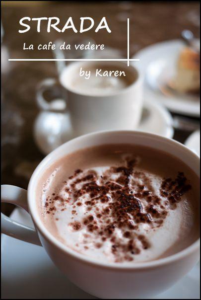 [coffee] 高雄 Caf'e Strada 步道咖啡