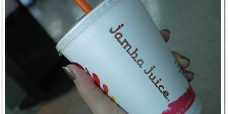 [Seoul] 仁川機場-Jamba Juice
