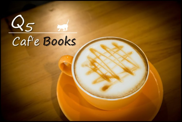 [台中。北屯區] Q5 咖啡。雜貨  (2013.10 新增友人看文後拜訪之凱倫很無奈)