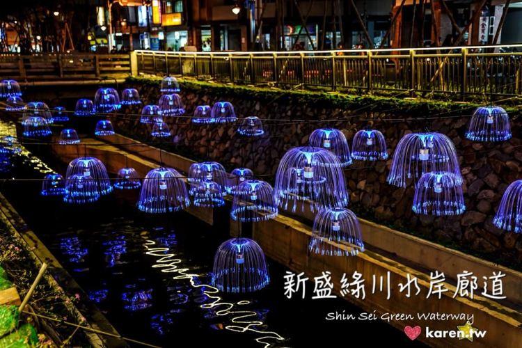 夜景景點 | 台中火車站 | 新盛綠川水岸廊道 Shin Sei Green Waterway,浪漫四大主題,夜拍、放閃、ig打卡點,簡單教你怎麼拍~