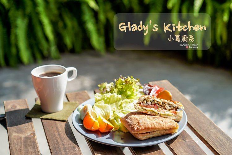 小葛廚房   用心堅持的早午餐,不簡單的美式咖啡,韻味層次豐富好喝