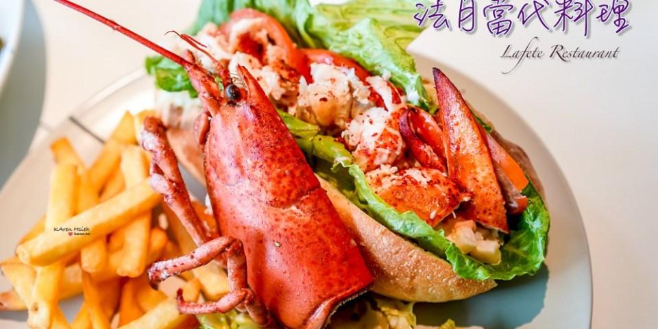 法月當代料理   墨爾本龍蝦堡,一早就大口吃龍蝦肉好幸福