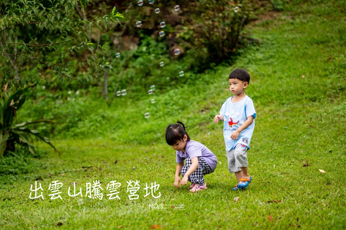 出雲山騰雲營地   帳帳夜衝時代 (NO.8)