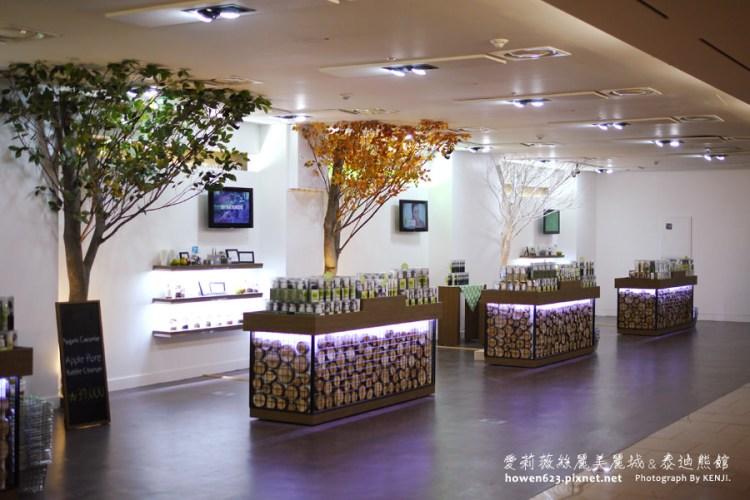 ★【韓國旅遊】韓國首爾-愛莉薇絲麗美麗城與泰迪熊館